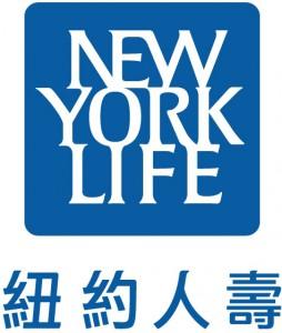 紐約人壽 NEW YORK LIFE