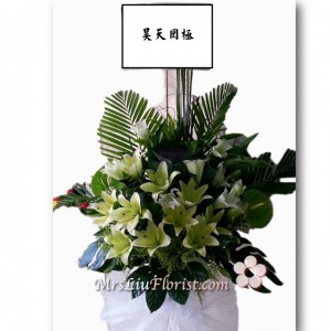 Funeral-Flower-Basket-F09